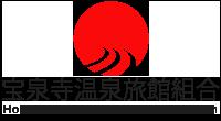 Hosenji Onsen Ryokan Association